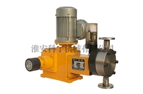 What are the reasons for the diaphragm metering pump?