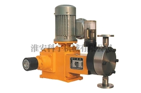 Several notices in the application process of metering pump