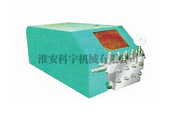 3DP40型高压三柱塞泵