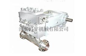 3DP120-100型高压三柱塞泵